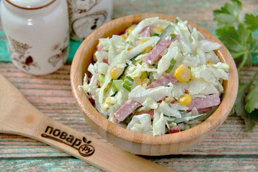 Салат с капустой, колбасой и кукурузой готов. Приятного аппетита!