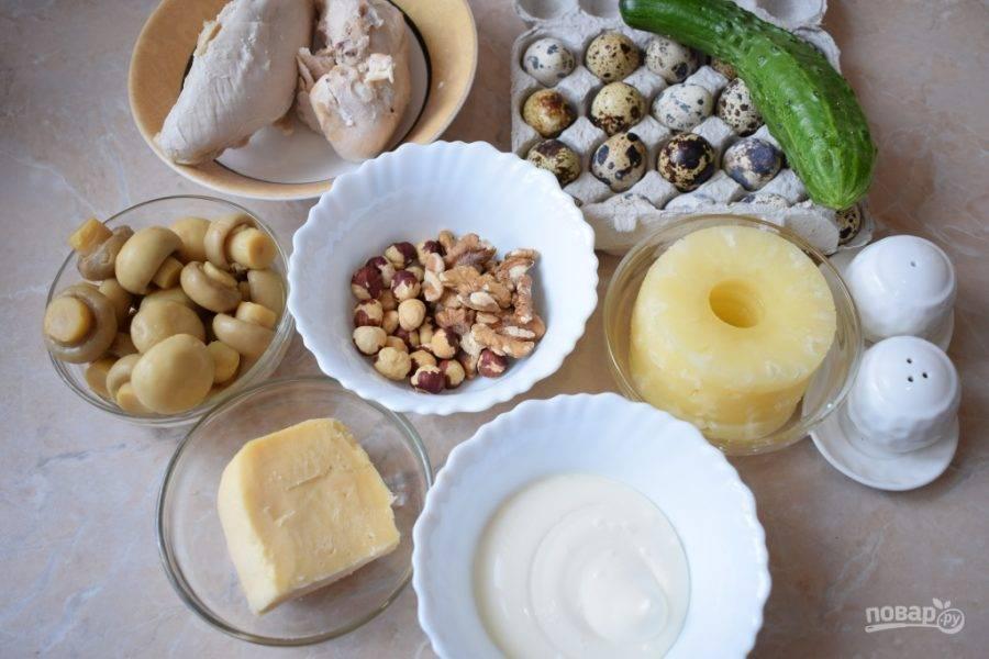 Подготовьте все необходимые ингредиенты. Куриное мясо предварительно отварите до готовности в слегка подсоленной воде и остудите.