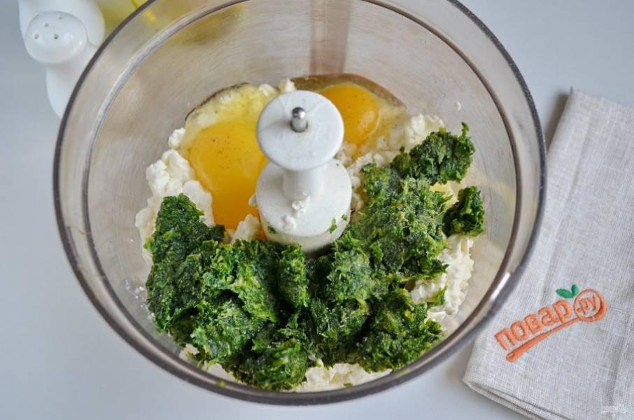 2. В чаше измельчителя соедините творог с тремя сырыми яйцами, шпинатом и солью (по вкусу).