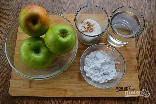 Подготовьте ингредиенты для яблочной начинки.