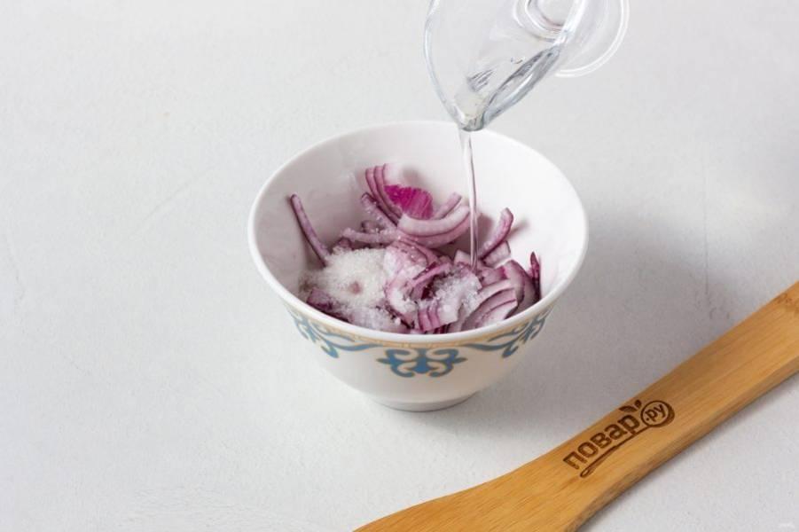 Приготовьте маринованный лук. Нарежьте лук полукольцами. Чем больше лука, тем вкуснее! Добавляем в лук сахар, 0,5 ч.л. соли и уксус. Тщательно перемешиваем и оставляем на 12-15 минут. Затем процедите от лишней влаги через сито. Лук готов!