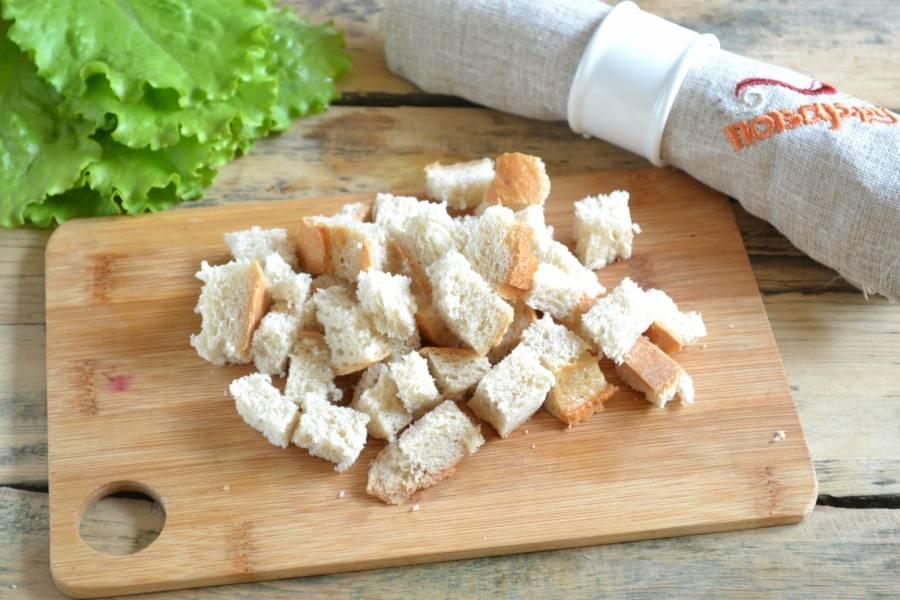 3.Хлеб порежьте на небольшие кубики и подсушите в духовке или микроволновке.