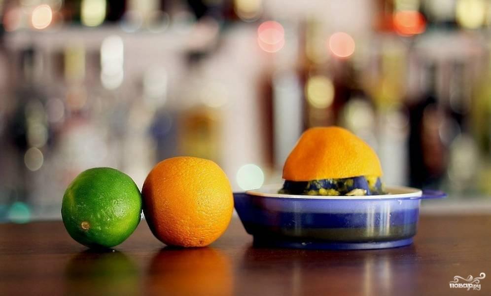 Теперь помойте и высушите лайм и апельсин. Из этих фруктов нужно выжать сок. Это можно делать с помощью соковыжималки или вручную, предварительно порезав фрукты на дольки.