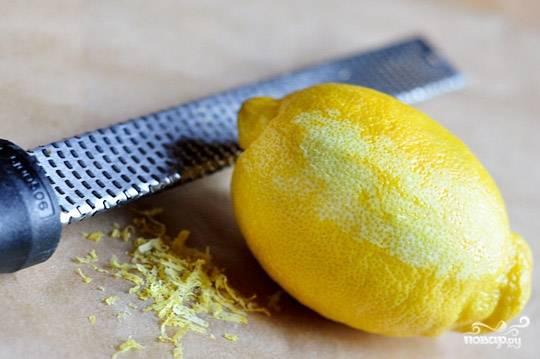 Тщательно вымойте лимон. Снимите с него цедру. Порежьте его тоненькими ломтиками (чем тоньше — тем лучше), нужно 10 штук. Из оставшегося лимона выдавите в стакан сок.