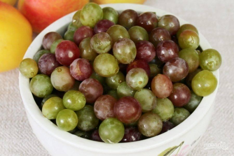 Виноград моем и снимаем с грозди.