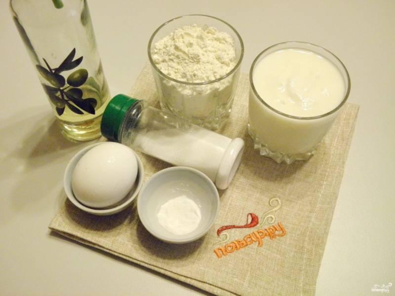 Подготовьте все необходимые продукты для теста. Кефир возьмите густой и жирный, это залог нежной выпечки.