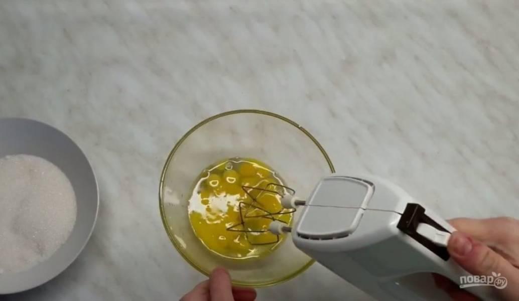 1. С помощью миксера перебейте яйца вместе с сахаром, постепенно добавляя его в яичную массу. Когда смесь увеличится в объеме и побелеет, перелейте ее в кастрюлю.