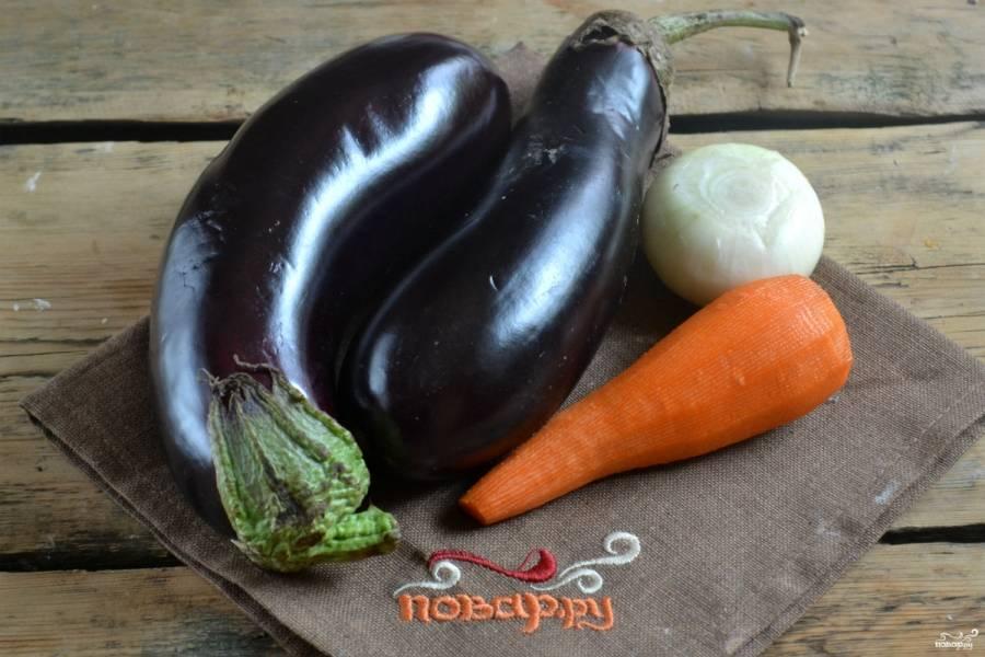Подготовьте все необходимые ингредиенты. Все овощи промойте и высушите. Морковь и лук очистите.