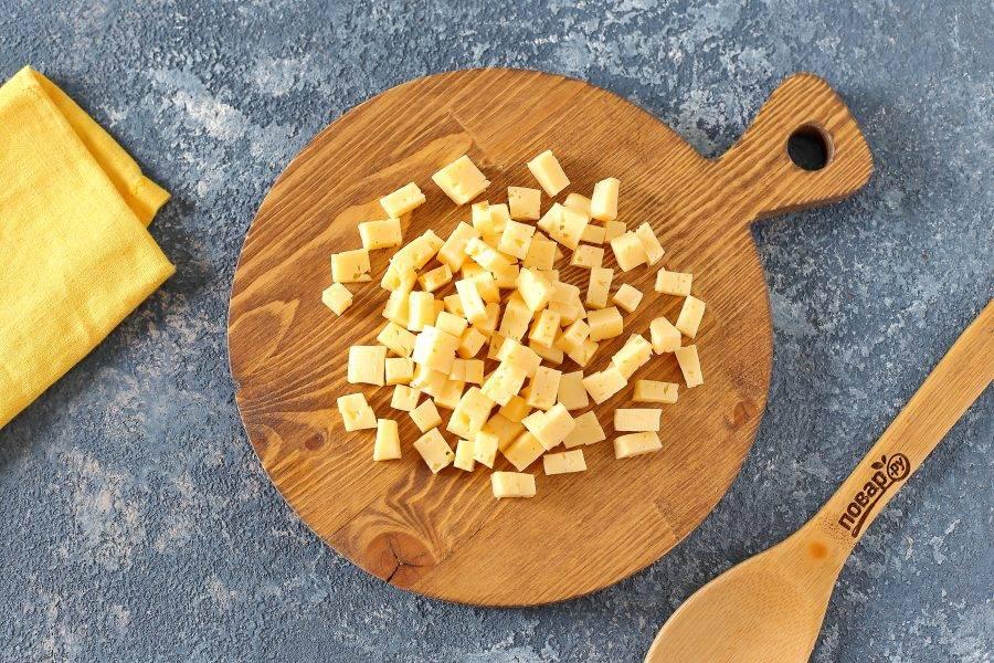 Сыр нарежьте небольшими кубиками.