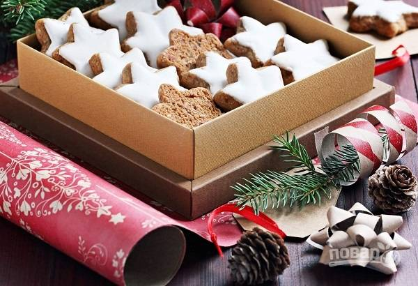 Новогоднее печенье с корицей и миндалем