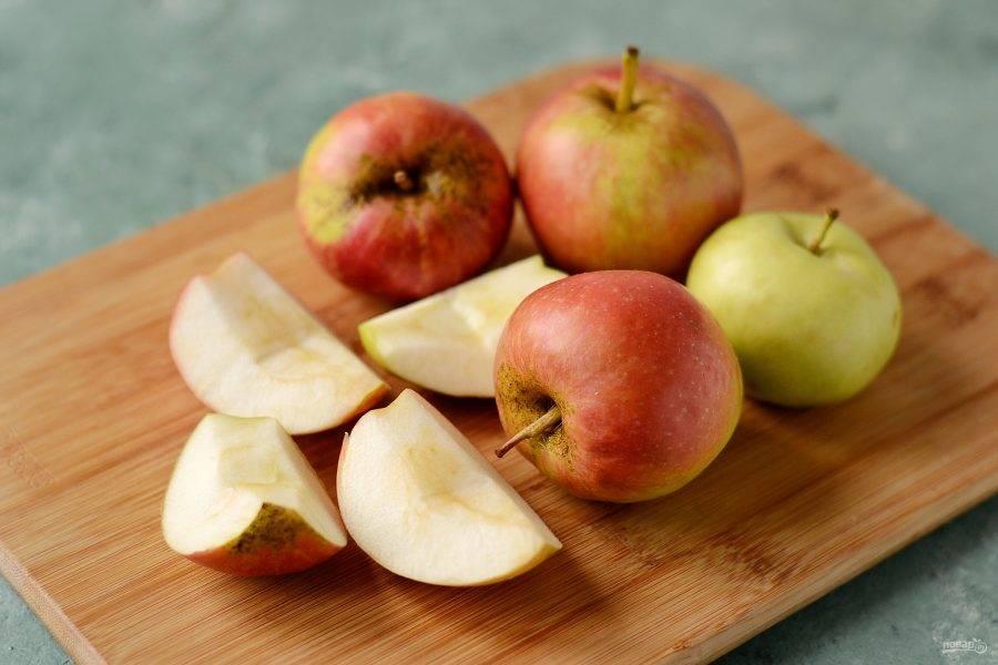 Яблоки помойте, обсушите. Разрежьте на 4 части, удалите сердцевину.