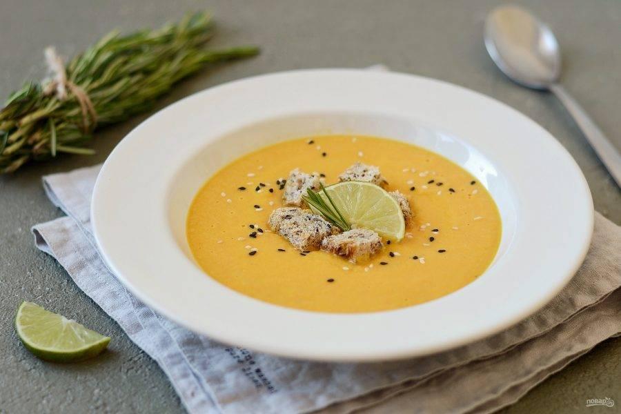 Холодный морковный суп готов, приятного вам аппетита!