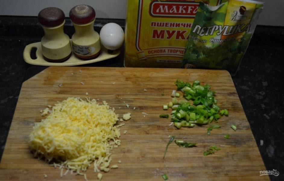 3.Тем временем мою и мелко нарезаю зеленый лук, а твердый сыр натираю на мелкой терке.