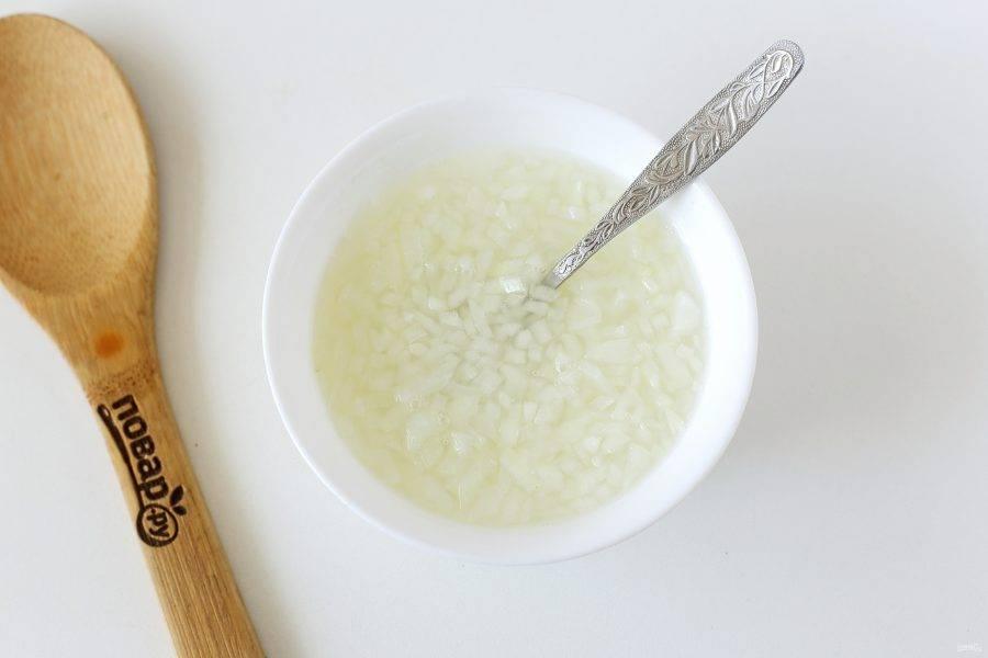 Лук нарежьте мелкими кубиками, добавьте соль, уксус и залейте кипятком, чтобы вода полностью покрыла его.