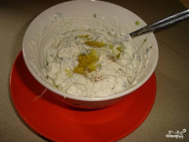 3. Теперь соедините ингредиенты с густым натуральным йогуртом (можно со сметаной). Добавьте небольшое количество оливкового масла.