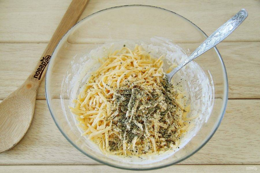 Перемешайте и добавьте тертый сыр, соль и прованские травы.