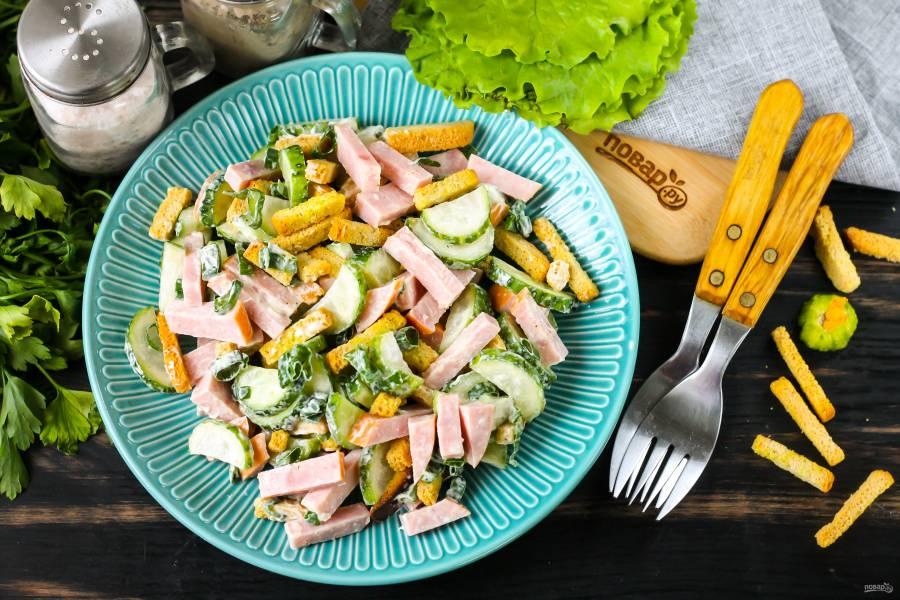 Салат с кириешками и колбасой