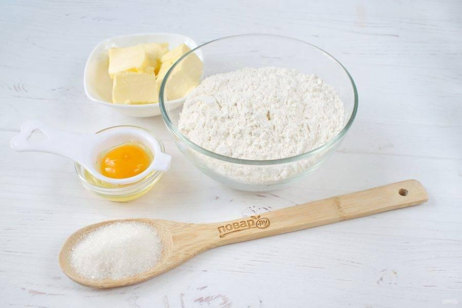 Подготовьте необходимые продукты для теста. Холодное масло нарежьте кусочками.