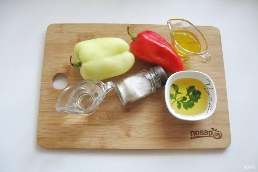 Подготовьте ингредиенты для приготовления перца с медом.