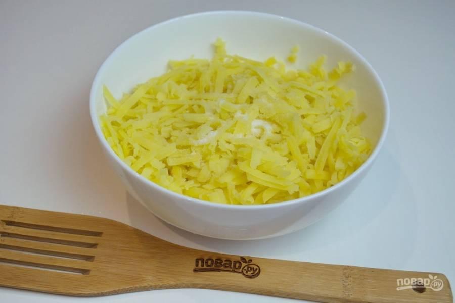 Картофель натрите на крупной терке.