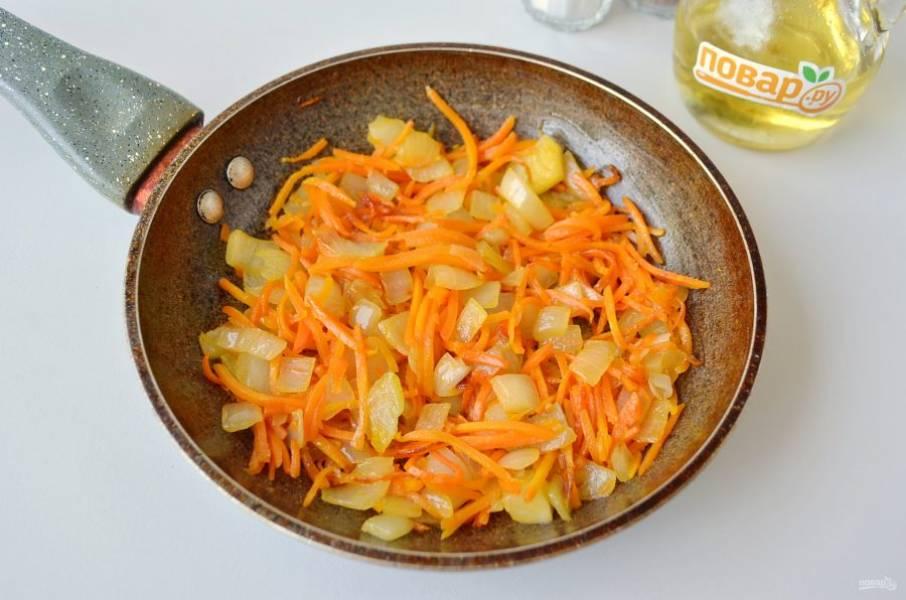 3. Дайте овощам немного остыть.