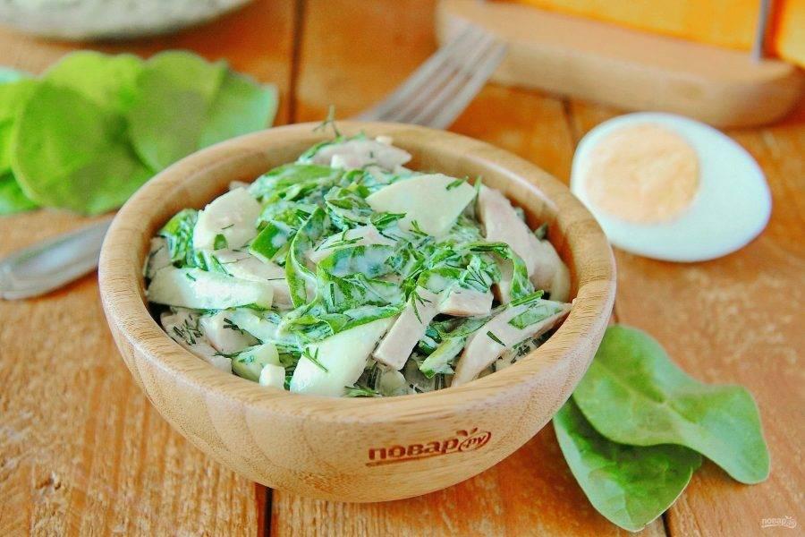 8. Подавать салат лучше сразу. Приятного аппетита!