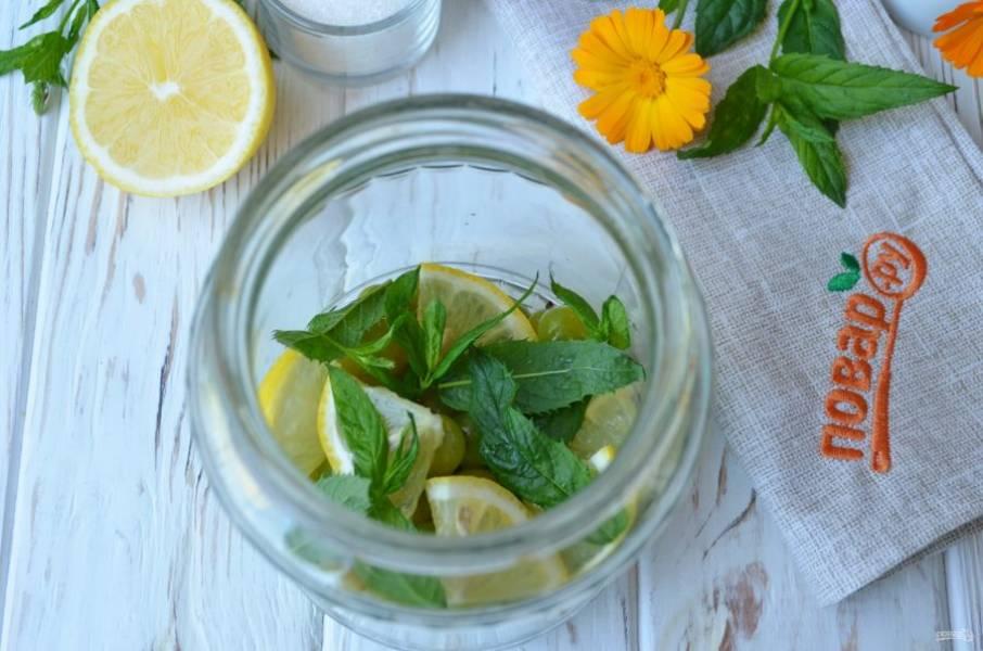 В стерильную банку положите треть банки ягод, пару колечек лимона, листочки одной веточки мяты.