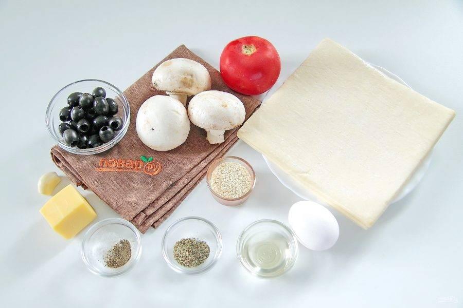 Подготовьте все необходимые ингредиенты. Тесто заранее достаньте и разморозьте при комнатной температуре.
