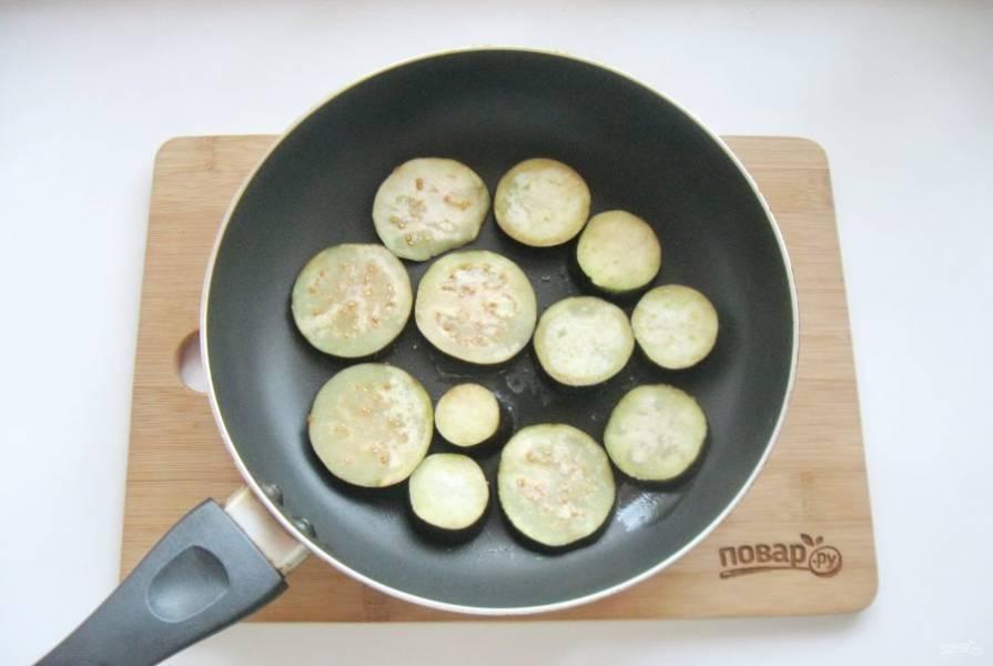Кружки баклажана выложите в сковороду с горячим подсолнечным маслом.