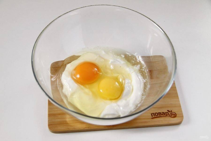 Соедините сметану и яйца.
