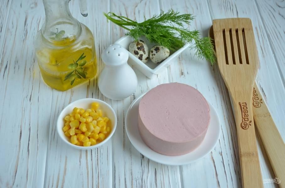 Подготовьте продукты. Яйца вымойте в воде с содой. С колбасы снимите оболочку. Кукурузу отцедите от жидкости.