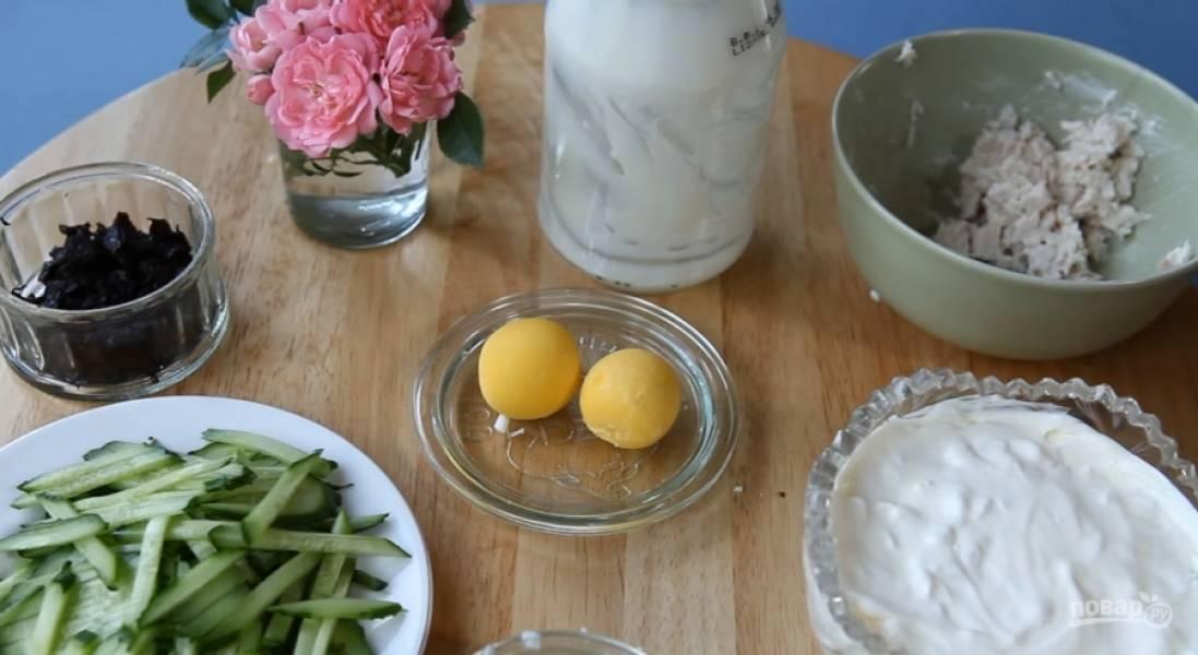 4.Выложите слой яичного белка, огурцов, слой из курицы, чернослив и белок. Сверху смажьте майонезом или сметаной.
