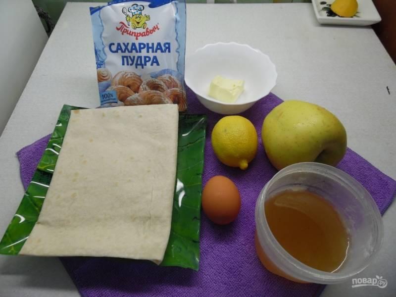Подготовьте все ингредиенты. Масло должно немного постоять до размягчения.