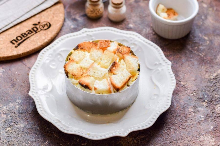 Выложите в салат сухарики непосредственно перед подачей.
