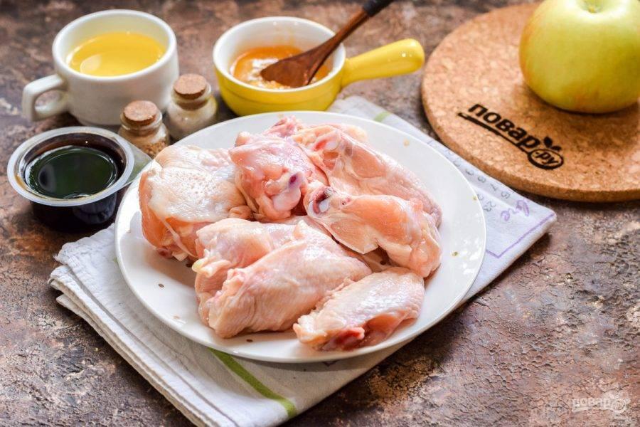 Подготовьте все ингредиенты. В нашем варианте используем крылья курицы, также можно взять голени, бедра или филе.