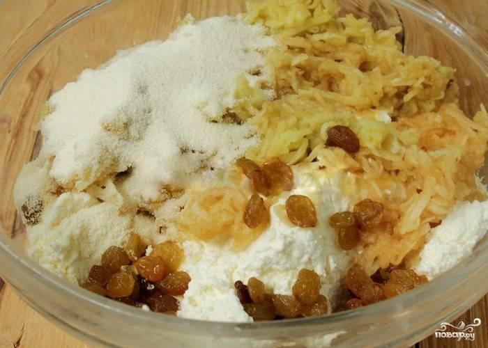 4.В творог добавьте яблочное пюре, хорошо вымытый изюм, соль и 4 ст.л. манной крупы. Ложкой хорошо перемешайте все ингредиенты.