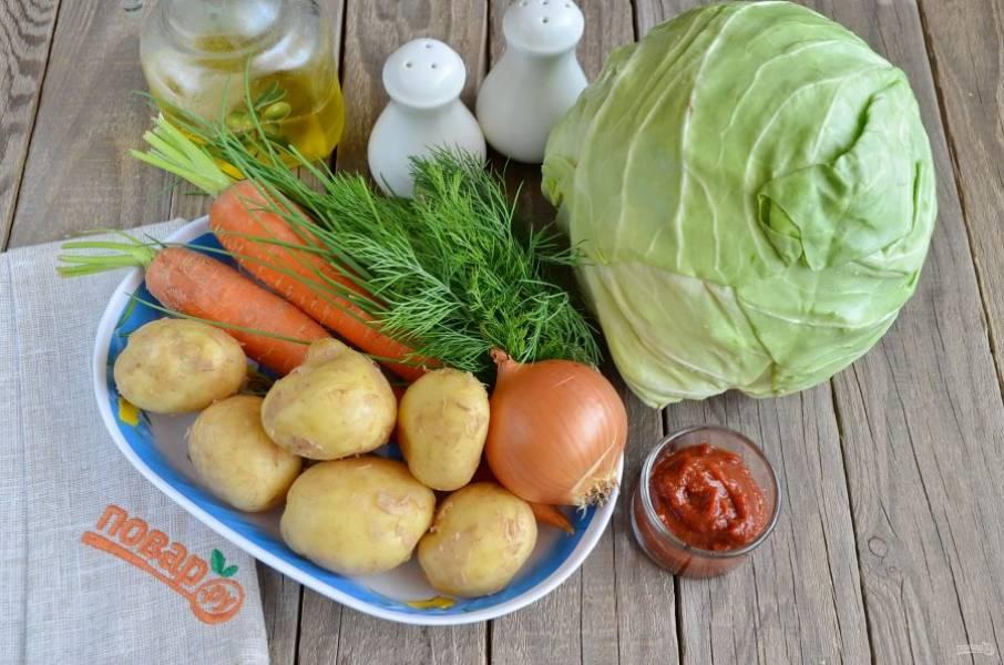 Подготовьте продукты для борща. Заранее сварите мясной бульон. Овощи очистите и вымойте. Приступим!