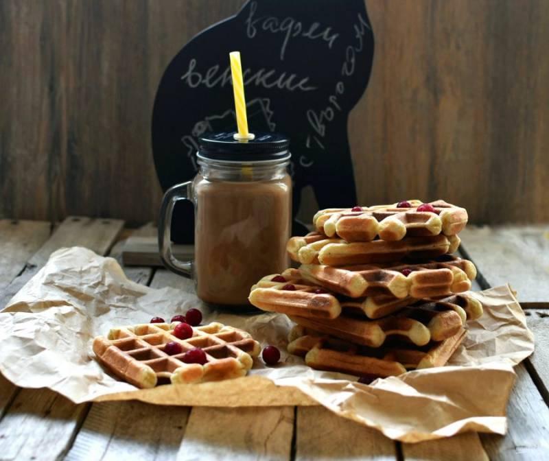 Подавайте вафли с медом или сиропом, ягодами или мороженным – по вашему вкусу.