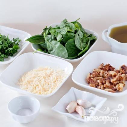2. Поместить грецкие орехи, чеснок, базилик, петрушку, оливковое масло и примерно 1/2 чайной ложки соли в миску кухонного комбайна и перемешать до консистенции пюре. Выложить соус в небольшую миску и размешать с мелко тертым Пармезаном, добавить соль по вкусу. Накрыть крышкой и поставить в холодильник до использования.