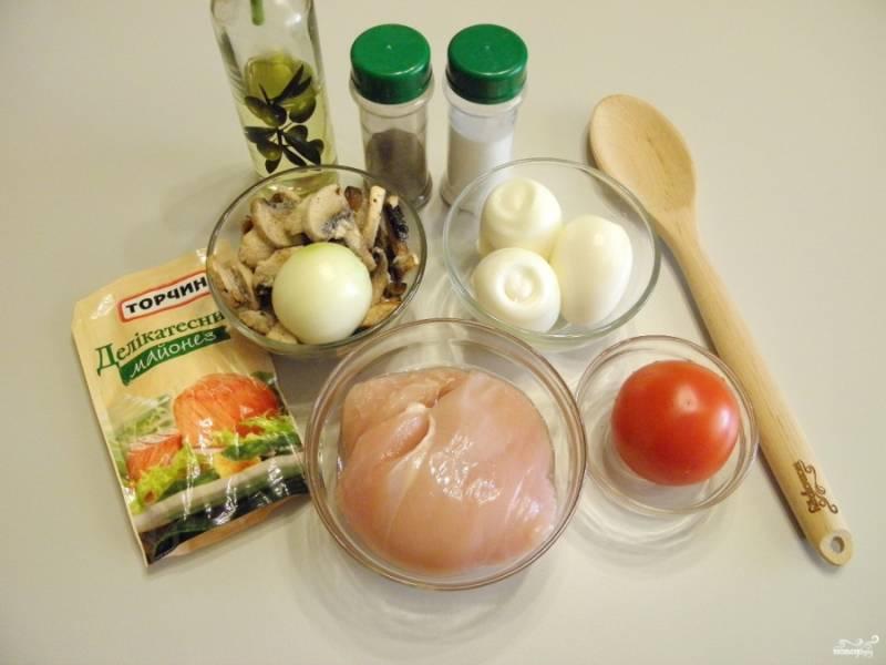 Для салата отварите яйца вкрутую, вымойте помидоры. Если помидоры мелкие, возьмите их больше. Шампиньоны подойдут не только свежие, но и замороженные. Предварительно размораживать их не нужно.