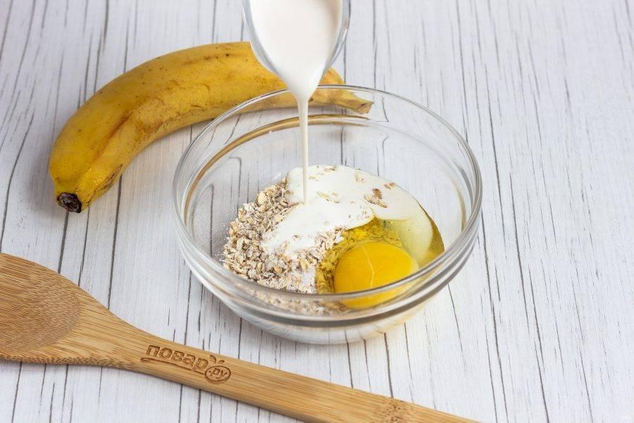 Хлопья смешайте вилкой с молоком и яйцом. Добавьте щепотку соли. Оставьте массу на 5-7 минут.
