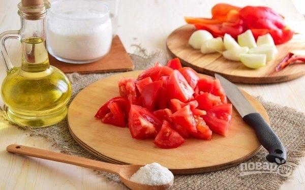 Вымойте помидоры и перцы, достаньте из последнего все косточки. Нарежьте овощи крупными кусками. Лук почистите от шелухи и также крупно нарежьте.
