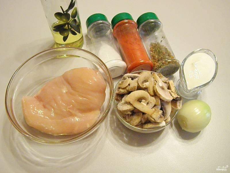 Подготовьте продукты. Куриное филе вымойте и обсушите бумажным полотенцем, чтобы лучше пристали специи. Очистите и нарежьте лук, грибы.
