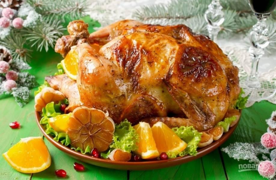 Запекайте курицу в течение 1,5-2 часов в разогретой до 190 градусов духовке. Приятного аппетита!