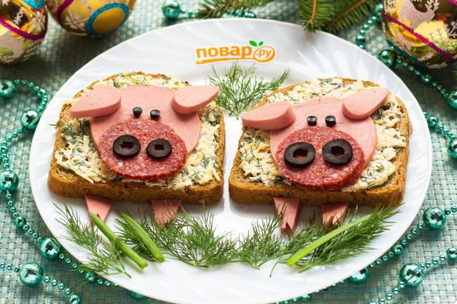"Бутерброды ""Поросята"""