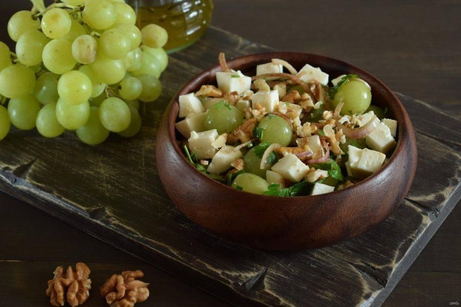 Нарежьте сыр, выложите в салатник. Орехи порубите, посыпьте сверху. Заправьте салат. Приятного аппетита!