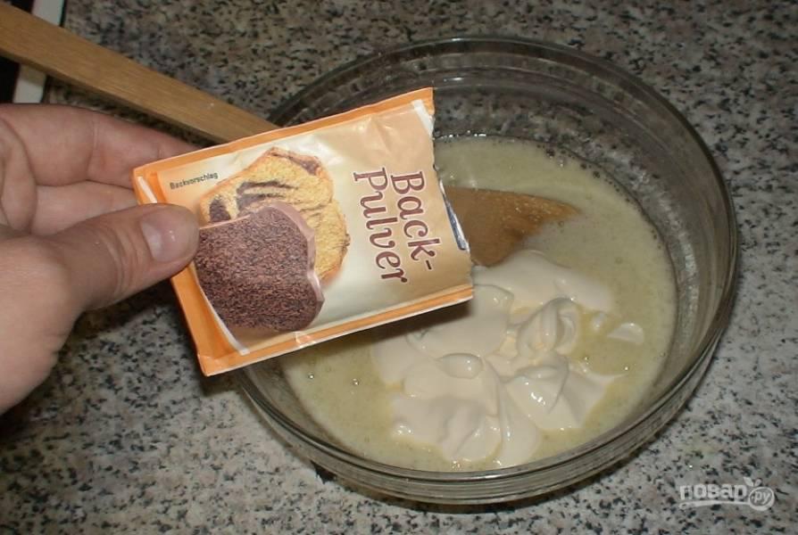 Затем добавьте пакетик разрыхлителя (его легко заменить содой, гашеной уксусом) и майонез. Лучше использовать натуральный продукт. Можно приготовить майонез дома. Тщательно перемешайте ингредиенты венчиком.