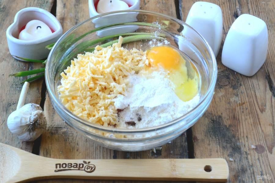 Смешайте курицу с сыром, добавьте яйцо, муку, соль и перец.