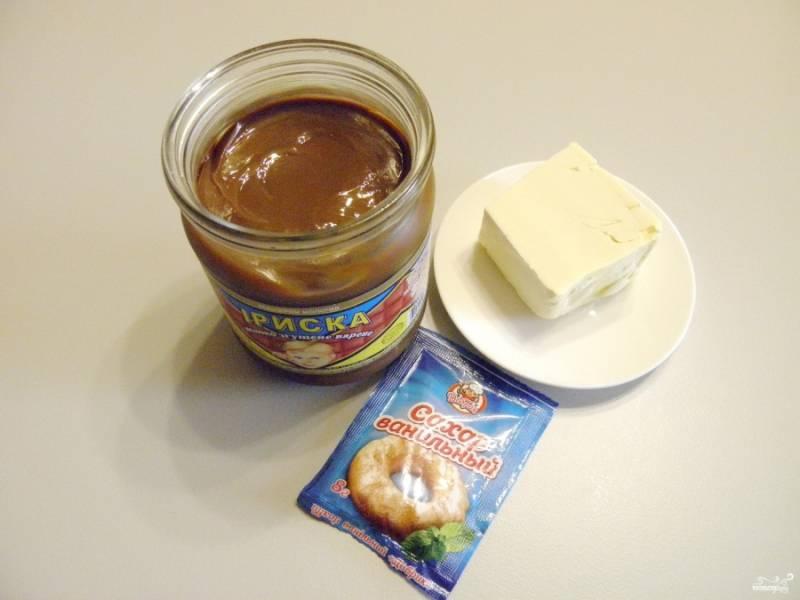 Приготовьте ингредиенты для крема. Сливочное масло заранее достаньте из холодильника, оно должно быть мягким.