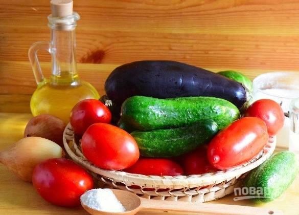 1. Вот такой яркий и аппетитный набор овощей мы будем использовать.